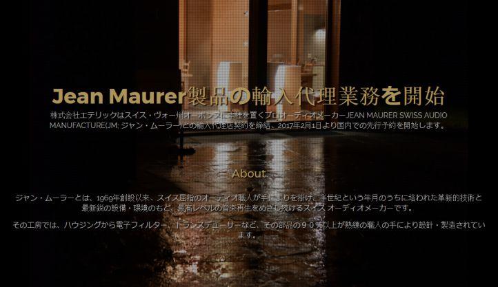 Jean Maurer à Tokyo - Japon