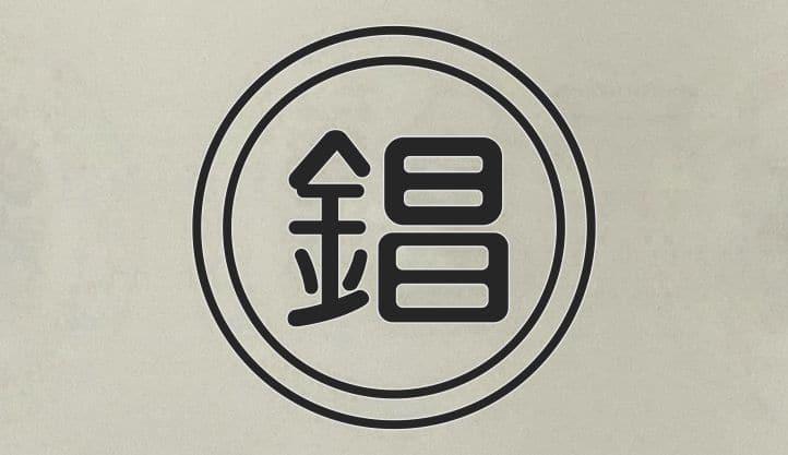 Logo de notre distributeur Tech Union